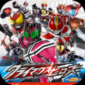 Kamen Rider Super Climax Heroes Icon