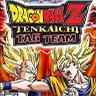 Dragon Ball Z - Tenkaichi Tag Team Icon
