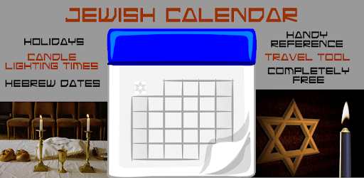 Jewish Calendar apk