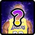 Basketball NBA - Guess the Basketball Player 2020 Icon