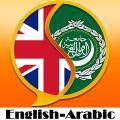 English Arabic Dictionary Free Icon