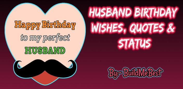 Birthday wishes for Husband, Quotes, Greeting Card apk