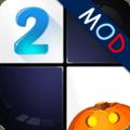 Piano Tiles 2 (Mod) Icon