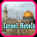 Israel Hotels Icon