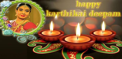 Karthikai Deepam Photo Frames apk