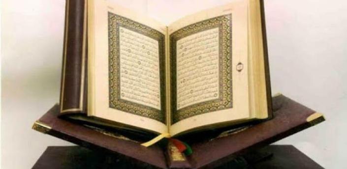 Al Quran - Terjemahan Indonesia Offline 30 JUZ apk