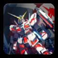 Gundam Wallpapers Icon