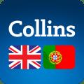 Collins English<>Portuguese Dictionary Icon