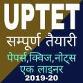 UPTET EXAM PREPARATION 2019,शिक्षक पात्रता परीक्षा Icon