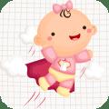 Baby Development - Growth Log Icon