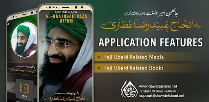 Al-Haaj Ubaid Raza Attari Madani apk