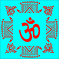Mantra Sangrah Icon