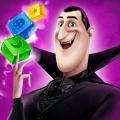 Hotel Transylvania Blast - Puzzle Game Icon