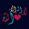 Radio islam Icon