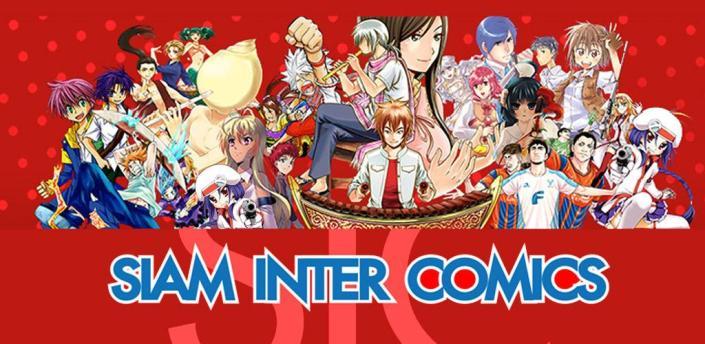 Siam Inter Comic - SIC apk