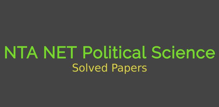 NTA NET Political Science apk