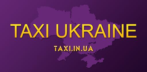 Taxi Ukraine - online order apk