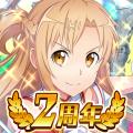 ソードアート・オンライン インテグラル・ファクター(SAOIF) Icon