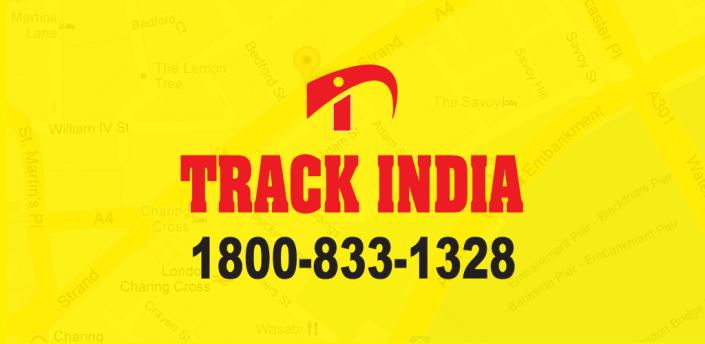 Track India apk