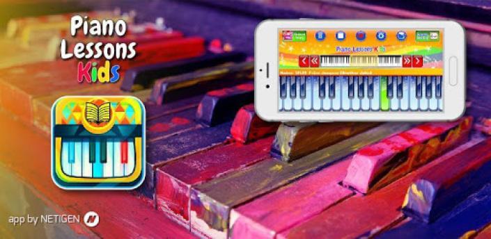 Best Piano Lessons Kids apk