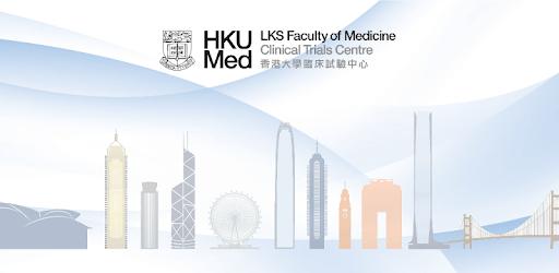 HKU-CTC 香港大學臨床試驗中心 apk