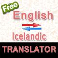 English to Icelandic Translator and Vice Versa Icon