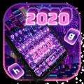 Fireworks New Year 2020 Keyboard Theme Icon