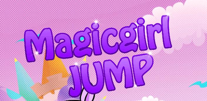 Equestria Girls Kids Jumping & Running Adventure Jump Games apk