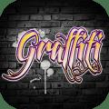 Make Graffiti Text on Photo Icon