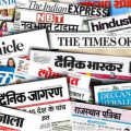 Daily ePaper - All India News paper And ePaper Icon