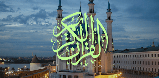 Quran - Swahili Translation apk