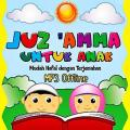 Juz Amma Anak MP3 Offline dan Terjemahannya Icon