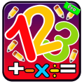 Kids Maths Practice Pro Icon