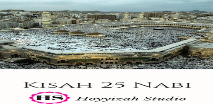 Kisah 25 nabi dan rasul apk