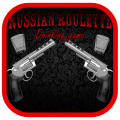 Russian Roulette Drinking Game Icon