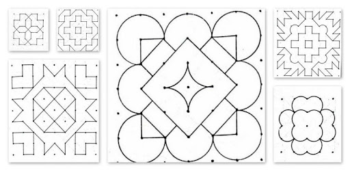 Rangoli Designs PRO 4-10 dots apk