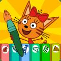 Три Кота Раскраски Для Детей и Музыкальные Игры Icon