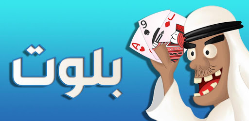 Balot MultiPlayer Online : Top 1 Card Game apk