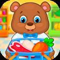Children's supermarket Icon