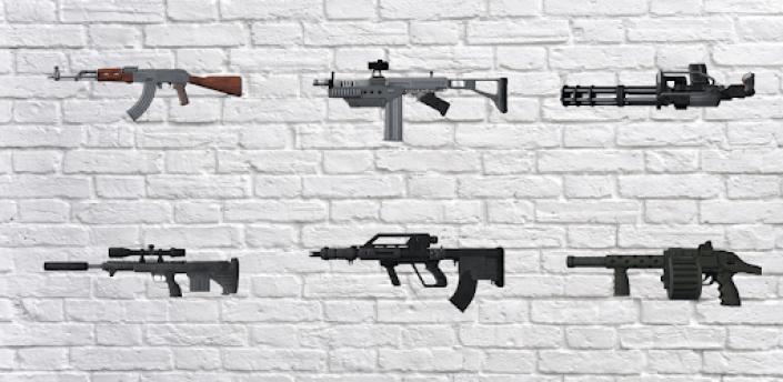 Animated Guns apk