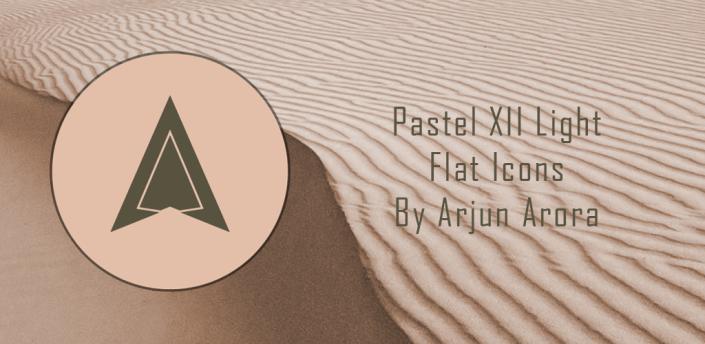 Pastel XII Sand Flat Icons apk