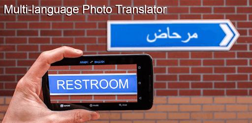 Photo Translator - translate pictures by camera apk