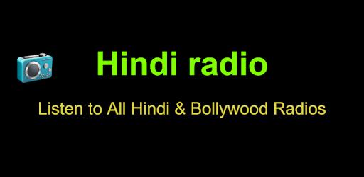 Hindi Radio Online apk