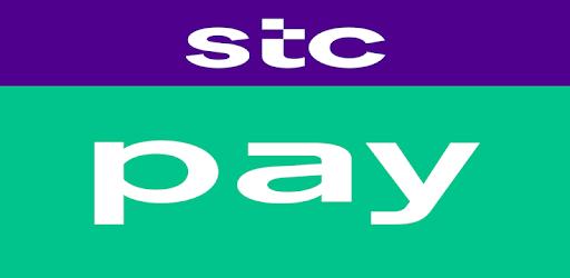 stc pay BH apk