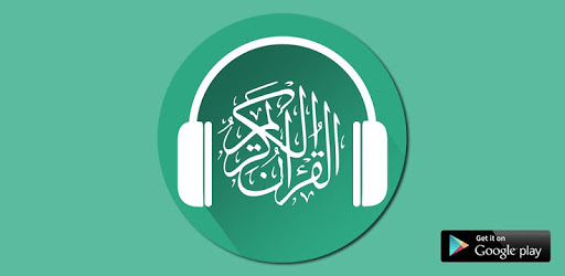 Holy Quran - Read and Listen apk