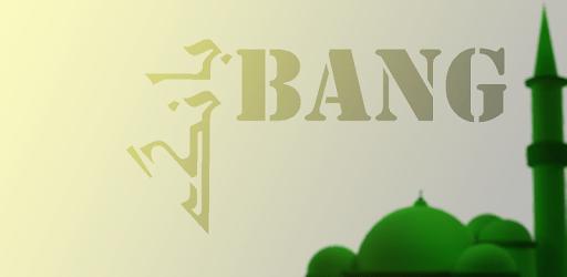 Bang - بانگ apk