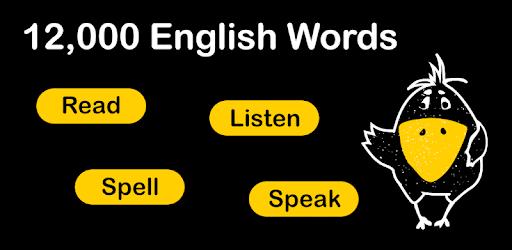 English Words apk