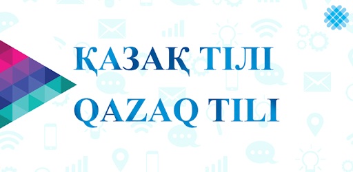 KazLat :Cyrillic to Latin Converter for Kazakhstan apk