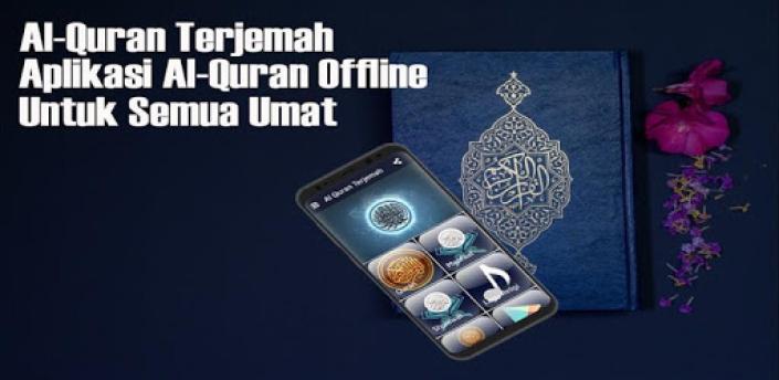 Al Quran 30 Juz Dan Terjemah apk