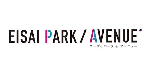 EISAI PARK/AVENUE APP(エーザイ パーク/アベニュー アプリ) apk